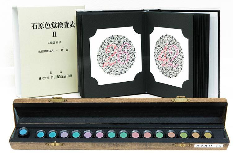 色覚検査色の見え方を確認します(左上)石原色覚検査表Ⅱ(国際版38表)(右上)標準色覚検査表(SPP表)(下)パネルD-15